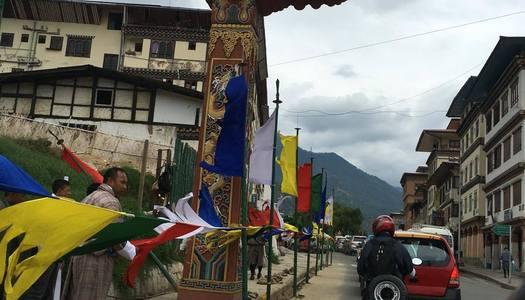 Svenskt statsbesök i Bhutan 2016