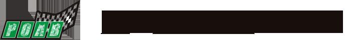 Per Olsson Po Logo